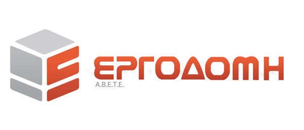 Η Εργοδομή ΑΒΕΤΕ δραστηριοποιείται στο χώρο των κατασκευών και των μελετών από το 1983. Στα περισσότερα από τα 25 χρόνια ενεργής δραστηριότητας